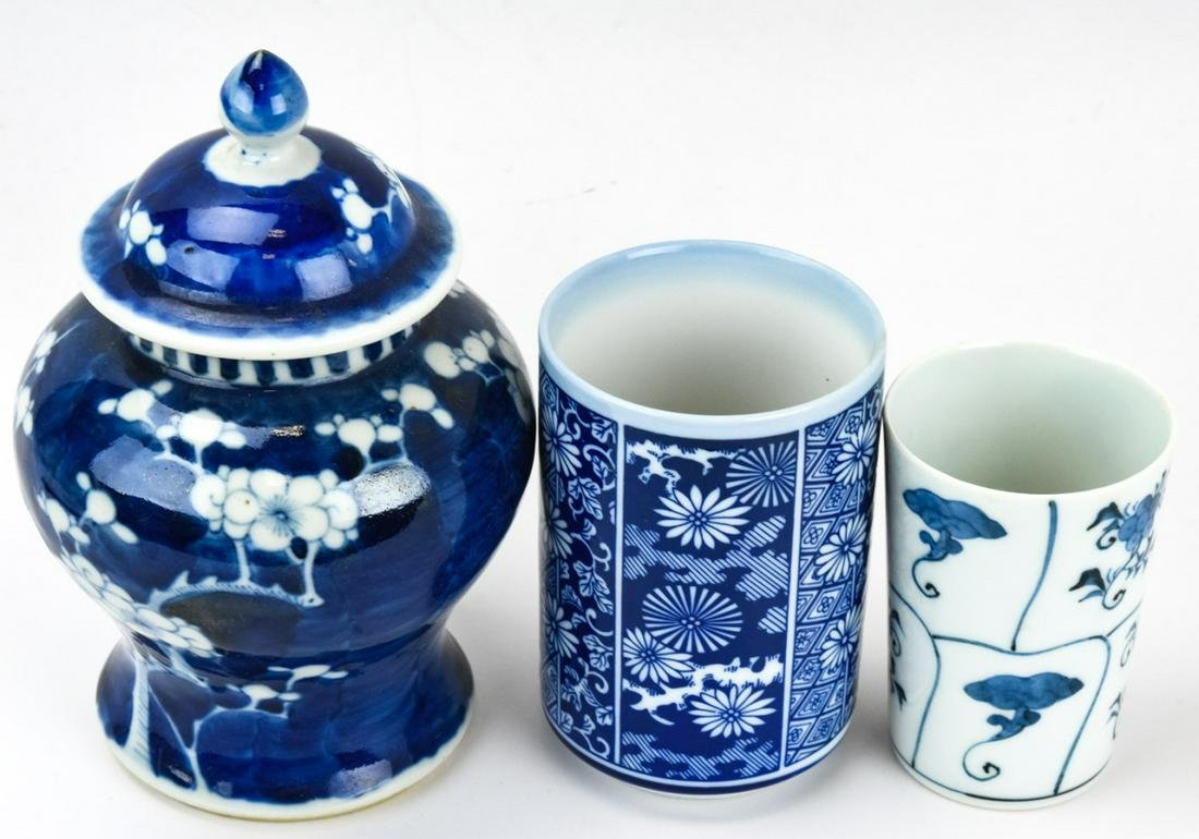 3 Chinese Blue & White Porcelain Table Articles