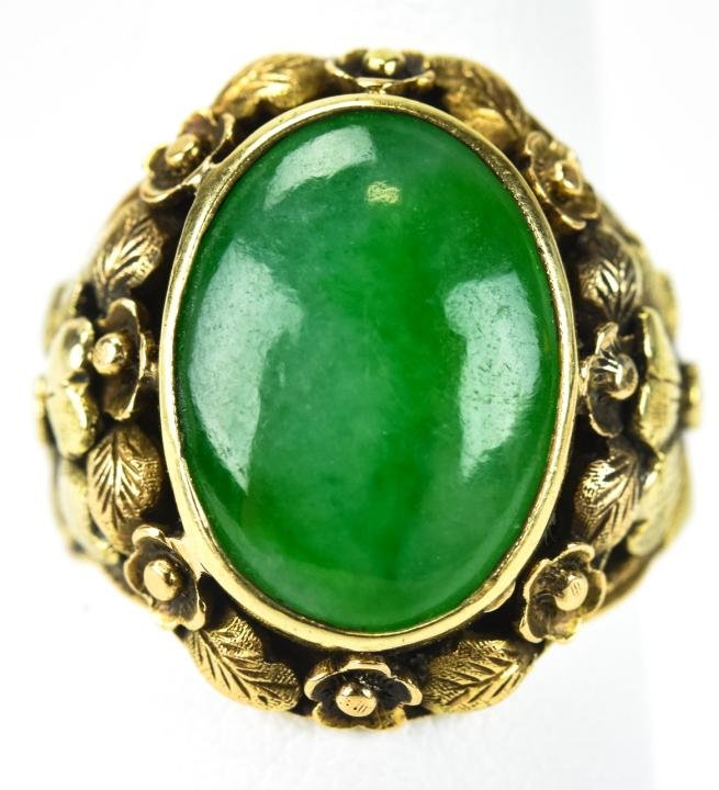 Antique 14kt Yellow Gold & Jade Ring