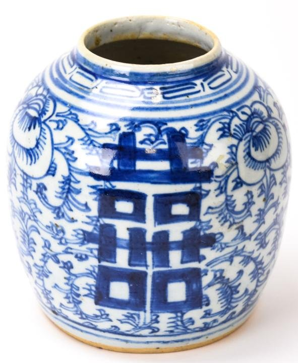 Antique 19th C Chinese Blue & White Ginger Jar