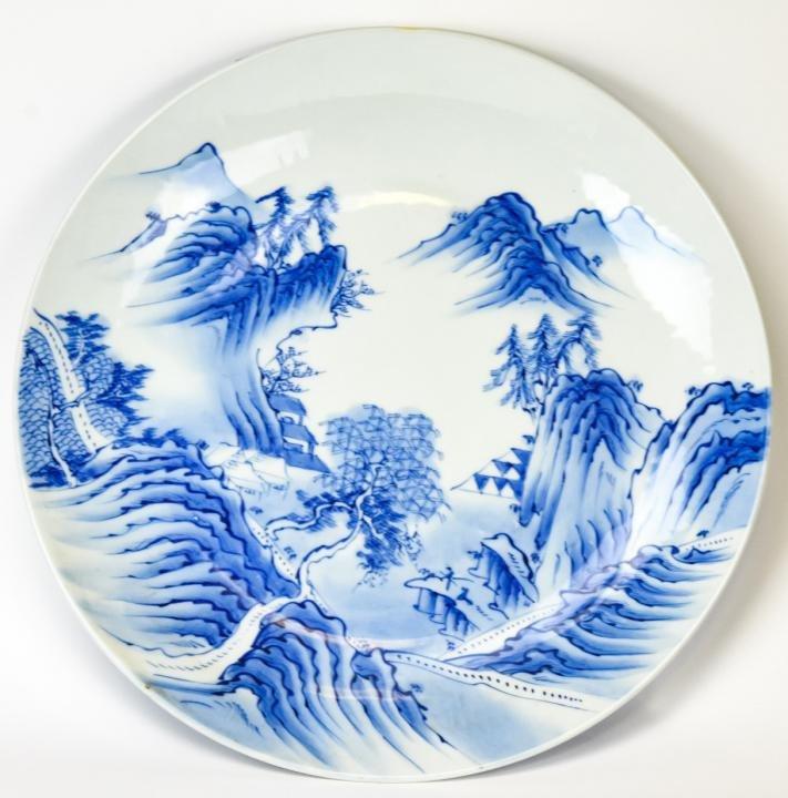 Chinese Blue & White Nanking Dish - Signed