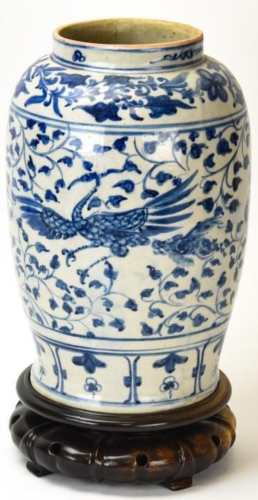 Antique Chinese Blue & White Porcelain Ginger Jar