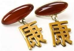 Pair Vintage Chinese Sterling & Carnelian Earrings