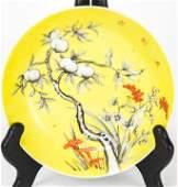 Chinese Porcelain Peach & Bat Motif Dish - Signed