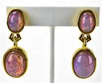 Pair Jomaz C 1970 Opal Art Glass Cabochon Earrings