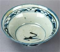 Chinese Blue & White Porcelain Bowl - Signed