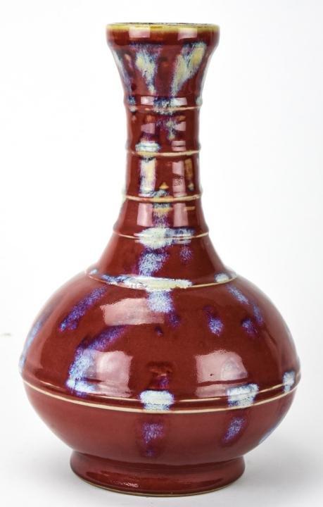 Chinese Flambe Porcelain Bottle Vase - Signed