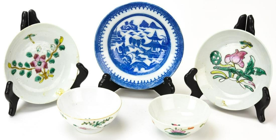 Collection of Chinese Porcelain Tea Cups & Saucers