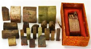 Collection Chinese Carved Wood & Stone Ink Chops