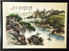 Large Chinese Landscape Watercolor Painting Framed