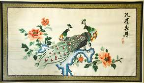 Chinese Peacock Motif Silk Embroidery Panel