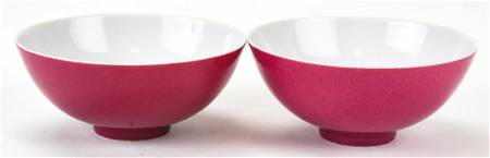Pair Chinese Ruby Glaze Porcelain Cups - Signed