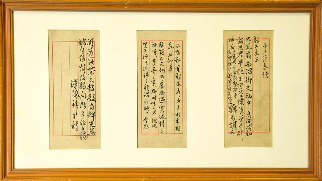 Chinese Framed Ink Calligraphy Painting