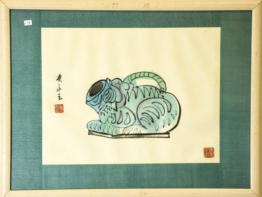 Chinese Watercolor & Ink Painting of a Vessel