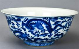 Chinese Blue & White 5 Claw Dragon Signed Bowl