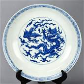 Chinese Ming Mark Five Claw Dragon Porcelain Bowl