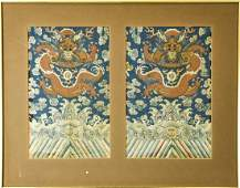 Framed Chinese Embroidery Kimono Panels