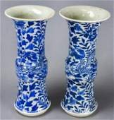 Pair Chinese Blue  White Porcelain Vases