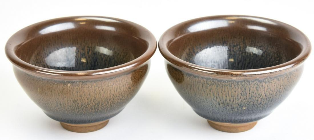 Pair Chinese Flambe Glaze Tea Bowls