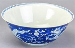 Chinese Signed Blue & White Porcelain Dragon Bowl