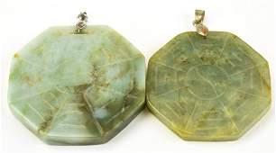 Pair Jade Chinese Mounted Pendants