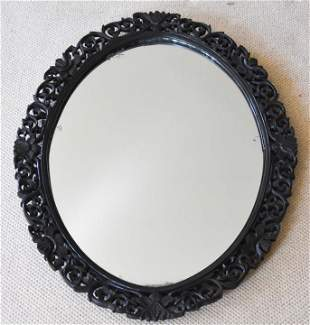 Antique Chinese Carved Hard Wood Mirror