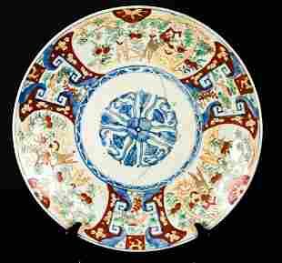 Antique Japanese Imari Porcelain Oversized Platter