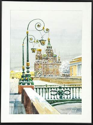 Framed & Signed Russian Watercolor of Cathedral