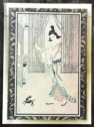 Framed Large Scale Japanese Geisha Print
