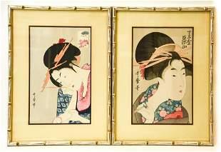 Pair Framed & Signed Japanese Geisha Prints