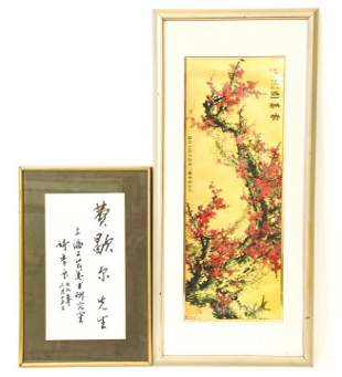 Japanese Cherry Blossom Print & Character Painting