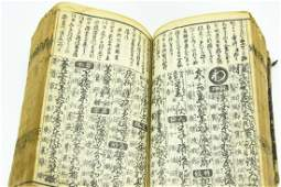 Antique Asian Book w Calligraphy & Illustrations
