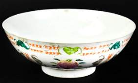 Signed Antique Chinese Hand Painted Porcelain Bowl