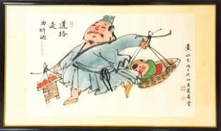 Stamped Chinese Watercolor Painting Man w Baby
