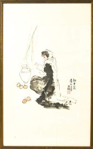 Stamped Chinese Watercolor Painting Woman & Vase