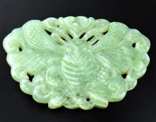 Chinese Hand Carved Green Jade Butterfly Pendant