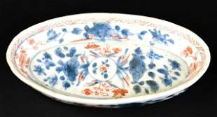 Antique Chinese 18th C Porcelain Spoon Tray