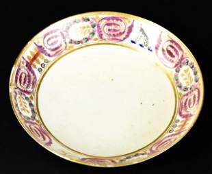 Antique Circa 1810 Chinese Bowl w Provenance