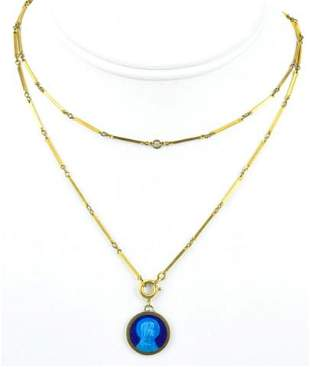 Antique Guard Chain w Jump Ring & Enamel Medal