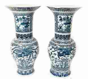 Pair Signed Chinese Big Palace Vases