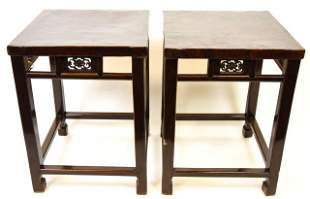 Pair 19th C Chinese Leather Top Carved Stools