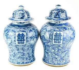 Signed Large Chinese Blue & White Lidded Jars