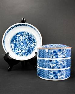 Chinese Blue & White Stacking Bowls & Serving Bowl