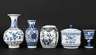Chinese Export Porcelain Blue & White Vases