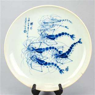 Signed Chinese Porcelain Shrimp Shallow Bowl