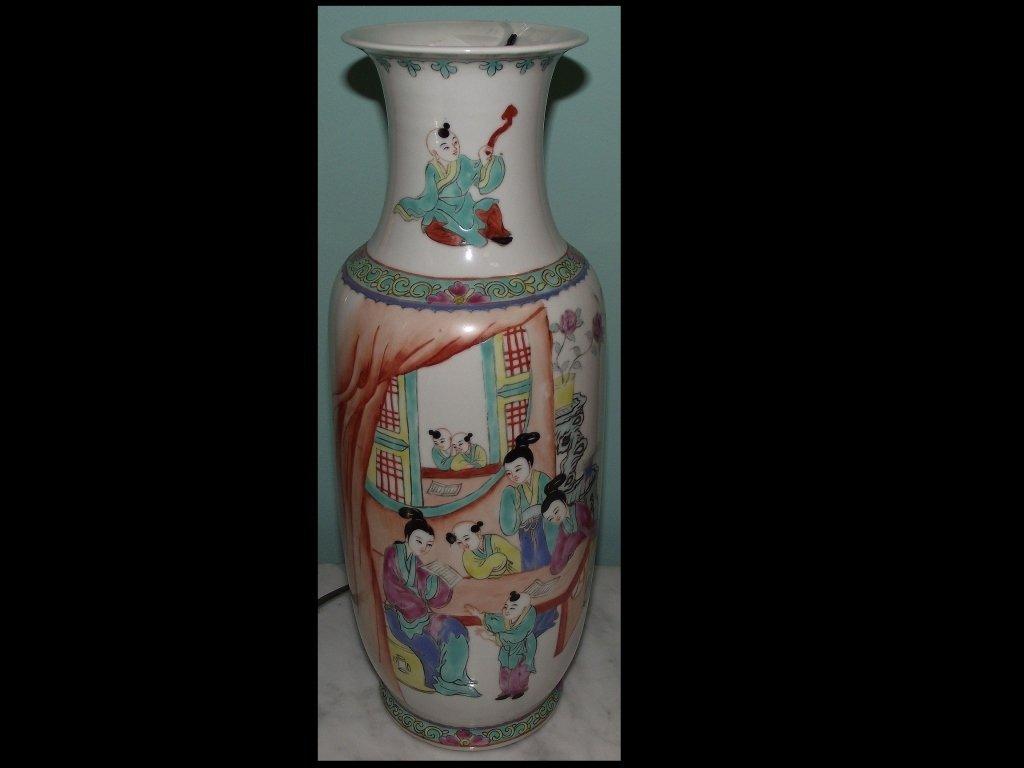 Vintage Oriental Handpainted Ceramic Vase