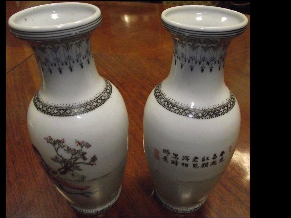 Pair of Vintage Oriental Handpainted Ceramic Vases