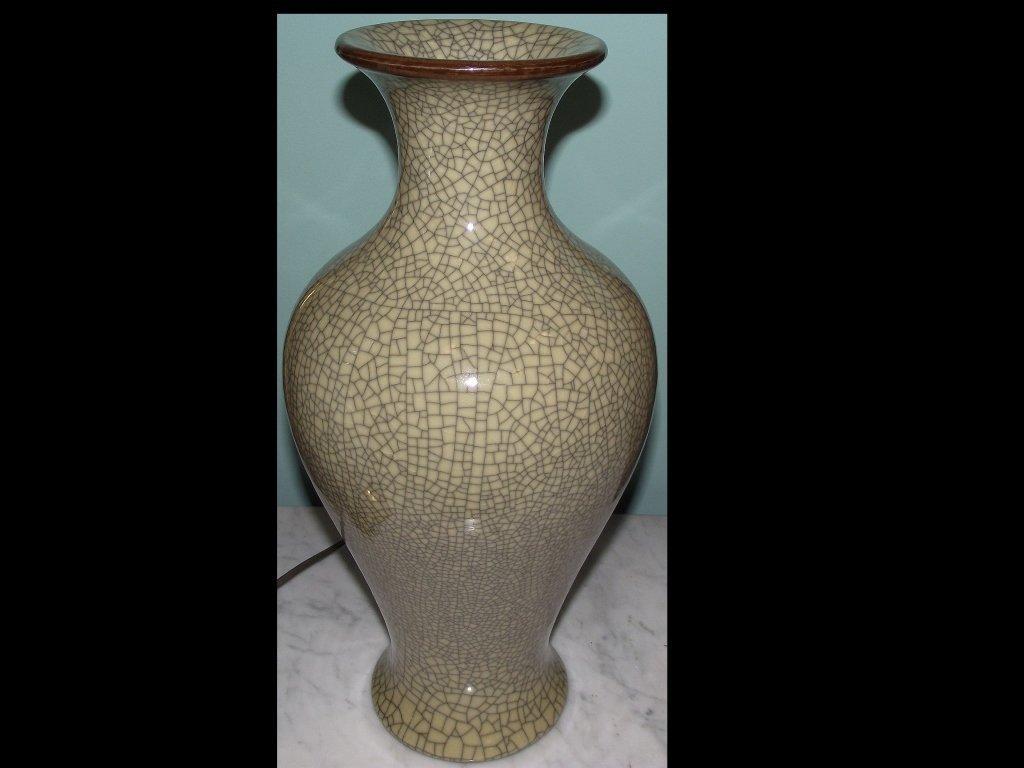 Vintage Oriental Craquelure Vase