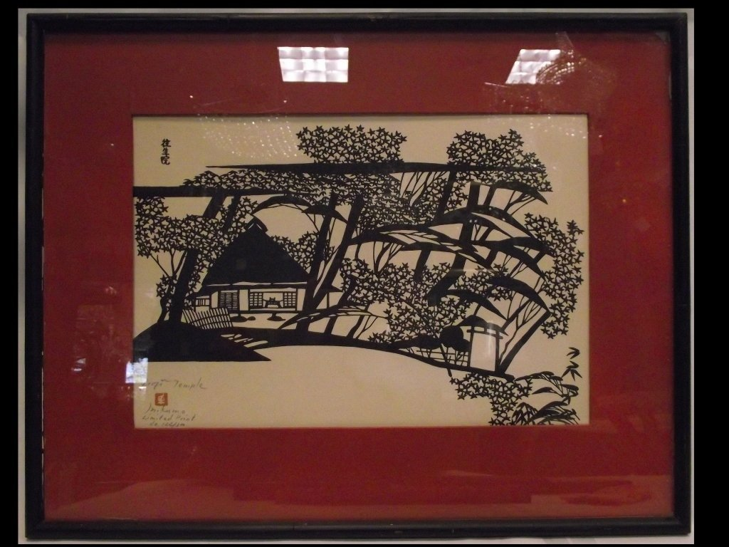 Signed & Numbered Japanese Woodblock Engraving