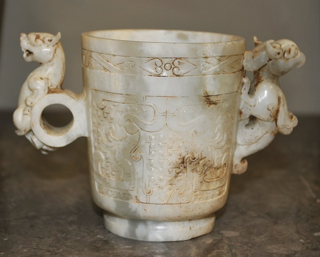 Han Dynasty Carved White Jade 2-Handled Cup