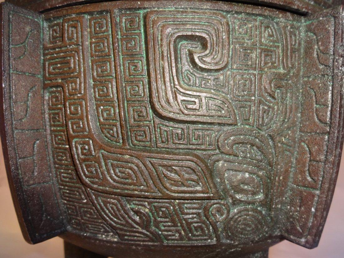 Decorative Asian Style Ice Bucket - 3